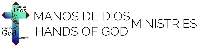Manos De Dios Banner small